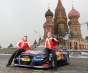 A Special Night on Red Square: Audi A5 DTM in Moscow